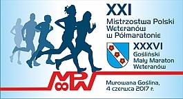 XXI Mistrzostwa Polski Weteranów w Półmaratonie, XXXVI Gośliński Mały Maraton Weteranów